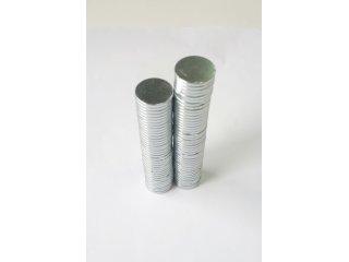Magnet srebrni 15X2mm